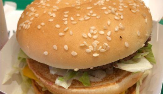 【マクドナルド】ビッグマックとビッグマックセットの組み合わせごとのカロリー数