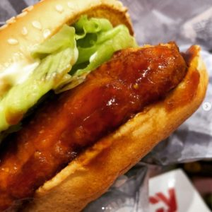 teriyaki-chicken-fireo-kcal