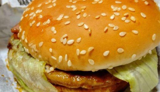 【マクドナルド】てりやきマックバーガー単品・てりやきマックバーガーセットの組み合わせごとのカロリー数